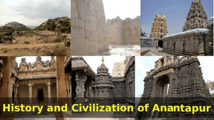 Know about the History of Anantapur